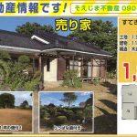 【広告】水曜ガイドに掲載 10月28日号!