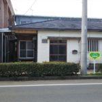 【アパート】亀津 消防署近く、リフォーム済み